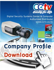 cctv thailnad profile download